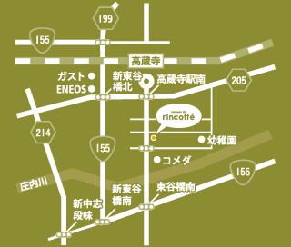 愛知県春日井市高蔵寺町4丁目2-1